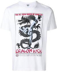 Kenzo Kung foo print T-shirt 8d2wastRe