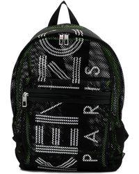 KENZO - Netz-Rucksack mit Logo - Lyst