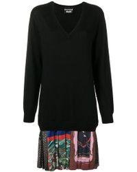 Boutique Moschino - Pleated Hem Sweater Dress - Lyst