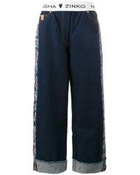 Natasha Zinko - Floral Jacquard Wide-leg Jeans - Lyst