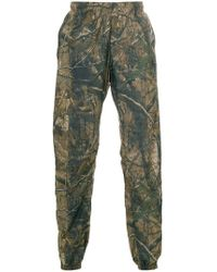Yeezy   Camouflage Track Pants   Lyst