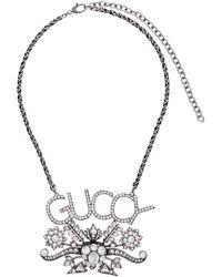 Gucci - Guccy Halskette mit Kristallen - Lyst