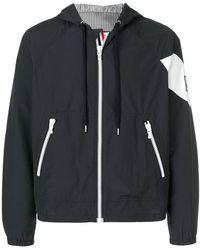 Moncler Gamme Bleu - Hooded Jacket - Lyst