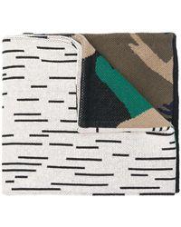 Gosha Rubchinskiy - Jacquard Knitted Camouflage Scarf - Lyst