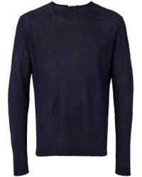 Paolo Pecora - Round Neck T-shirt - Lyst