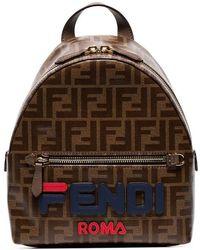 Fendi - Light Brown Mania Mini Backpack - Lyst