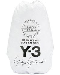 Y-3 - Yohju Backpack - Lyst