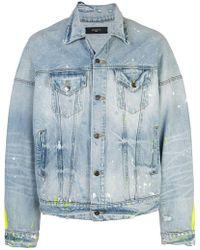 b15e36444 Distressed Denim Jacket
