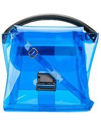 Zucca - Transparent Tote Bag - Lyst