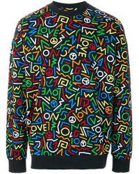 Love Moschino - Logo Print Sweatshirt - Lyst