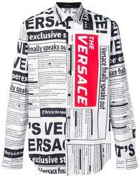 Versace - Chemise imprimée - Lyst