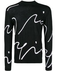 Giorgio Armani - Abstract Design Sweater - Lyst