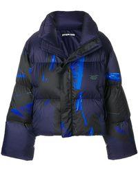 Hyein Seo - Printed Down Jacket - Lyst