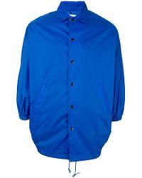 Comme des Garçons - Poncho Jacket - Lyst