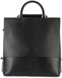 Building Block - Flat Backpack - Lyst