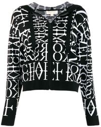 MICHAEL Michael Kors Zipped Up Cardigan - Black