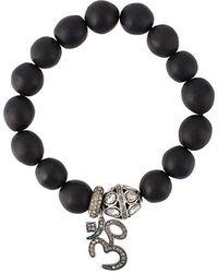 Gemco - Diamond Charm Bead Bracelet - Lyst
