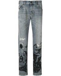 Diesel Black Gold - Type-2813graf Jeans - Lyst