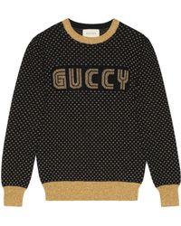 Gucci - Трикотажный Топ С Логотипом Guccy - Lyst