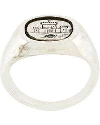 Henson - Engraved Castle Flip Ring - Lyst