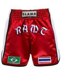 Amir Slama - Boxing Shorts - Lyst