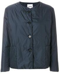Aspesi | Cropped Collarless Jacket | Lyst