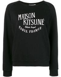 Maison Kitsuné - Logo Patch Sweatshirt - Lyst