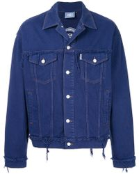 Andrea Crews - Distressed Buttoned Jacket - Lyst