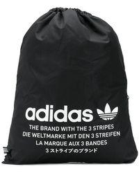 adidas - Drawstring Backpack - Lyst