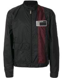Prada - Striped lightweight jacket - Lyst