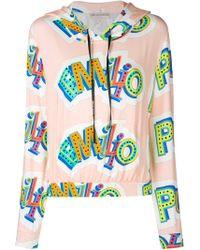 Emilio Pucci - Logo Print Cropped Sweatshirt - Lyst
