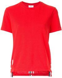 Thom Browne - Grosgrain Trim Piqué T-shirt - Lyst