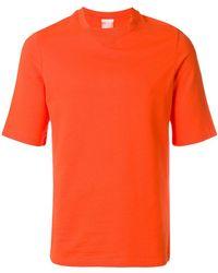 Reebok - X Cottweiler Rear-print Fitted T-shirt - Lyst