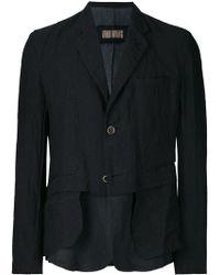 Uma Wang - Jiri Jacket - Lyst