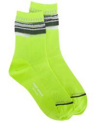 Issey Miyake - Waffle Knit Trim Socks - Lyst