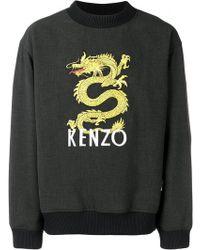 KENZO - Dragon Print Logo Jumper - Lyst
