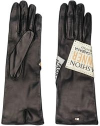 Dolce & Gabbana - Guanti lunghi con applicazione logo - Lyst