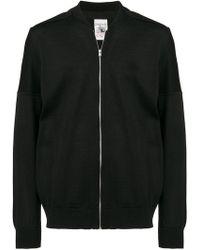 S.N.S Herning - Zipped Cardigan - Lyst
