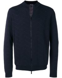 Giorgio Armani - Fitted Jacket - Lyst