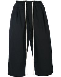 Yuiki Shimoji - Extra-length Drawstring Cargo Shorts - Lyst