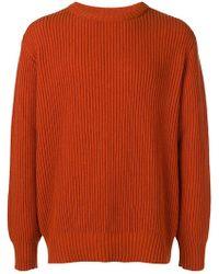 Universal Works - Rib Knit Sweater - Lyst