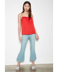 The Fifth Label - Moonlit Cami - Lyst