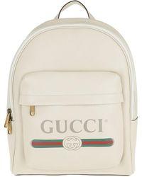 71f2a1f9272b98 Gucci Drawstring Backpack Small Black in Black - Lyst