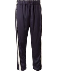 Marni Contrasting Side Strip Track Trousers - Lyst