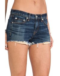 Rag & Bone High Rise Mila Short - Lyst