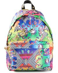 Versus  Kaleidoscopic Baroque Print Backpack - Lyst