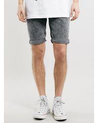 Lac Bk Acid Wash Skinny Shorts - Lyst