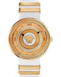 Versace Vmetal Rose Gold White Dial Watch 40mm - Lyst