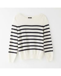 A.P.C. Etreat Sweater - Lyst