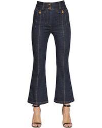 Self-Portrait - High Waist Flared Stretch Cotton Jeans - Lyst